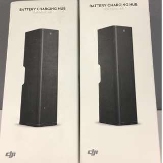 [LIMITED STOCK] DJI - Mavic Air Battery Charging Hub