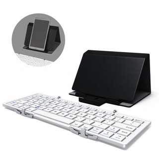 B.O.W Folding Bluetooth Keyboard with Free Pouch