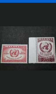 Malaysia 1958 Federation Of Malaya Ecafe Conference Kuala Lumpur 1958 Complete Set - 2v MH Stamps