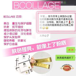 Cheapest collagen and guarantee result within a week
