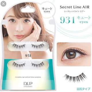 D.UP Eyelashes (Cute Eyes no. 931) x 3