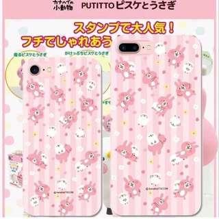 Kanahei 卡娜兔 iPhone 手機殻