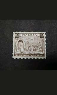 "Malaysia Federation Of Malaya 1957 Independence '""Merdeka"" Complete Set - 1v MH Stamp #1"