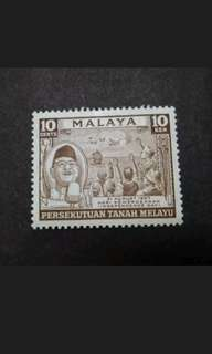 "Malaysia Federation Of Malaya 1957 Independence '""Merdeka"" Complete Set - 1v MH Stamp #2"