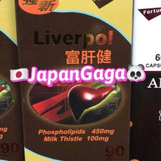 富肝健 ~ Phospholipids 肝內磷脂 450mg + Milk Thistle 乳薊 100mg,90膠囊