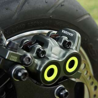 Magura MT SPORTS/MT5E for Escooter Electric Scooter