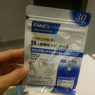 Fancl鐵_30日分量