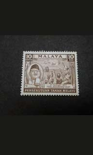 "Malaysia Federation Of Malaya 1957 Independence '""Merdeka"" Complete Set - 1v MH Stamp #3"