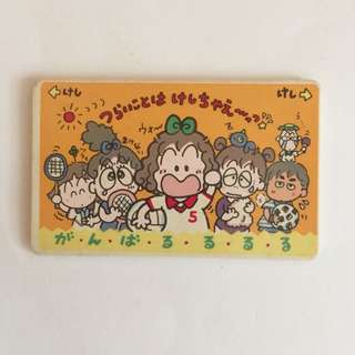 Sanrio vintage Rururugakuen 卡片型 擦紙膠 1992