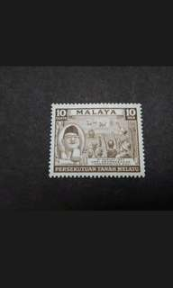 "Malaysia Federation Of Malaya 1957 Independence '""Merdeka"" Complete Set - 1v MH Stamp #4"
