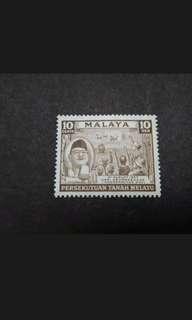 "Malaysia Federation Of Malaya 1957 Independence '""Merdeka"" Complete Set - 1v MH Stamp #4"