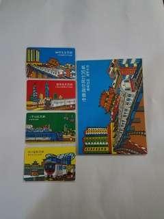 港鐵與你同行35載 紀念車票 套裝