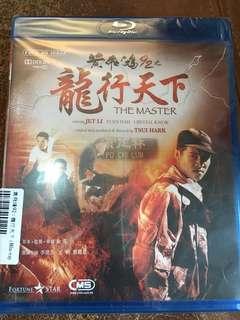 The Master, 龍行天下, blu ray