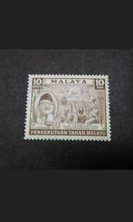 "Malaysia Federation Of Malaya 1957 Independence '""Merdeka"" Complete Set - 1v MH Stamp #5"