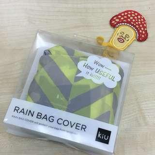 (包郵) Kiu Rain Bag Cover