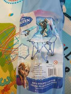 BN frozen kid folding chair