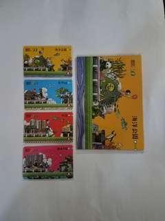 鐵路2.0 紀念車票 套裝