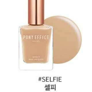 Pony Effect Nail Lacquer