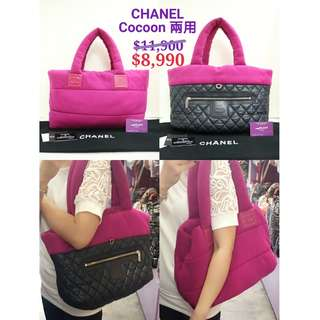 95% New CHANEL Coco Cocoon 深藍色 牛皮 粉紅色 布 中號 購物袋 肩背袋 手提袋 手袋 Navy Blue Calfskin and Pink Cloth Handbag