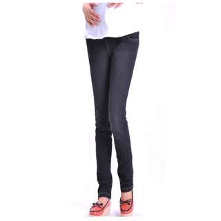 Slim Fit Maternity Denim Long Pants With Line