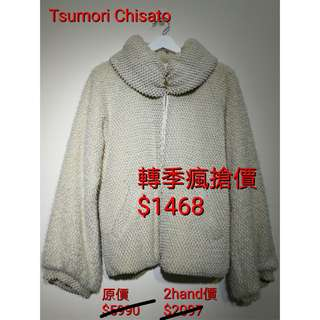 Quite New Tsumori Chisato Gold Threaded Knit Jacket