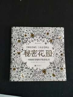 Secret Garden Colouring Book for adults