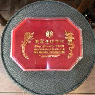 Vintage Chinese wedding jewellery plastic case