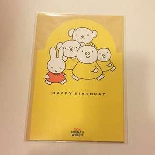 Miffy birthday card 生日咭