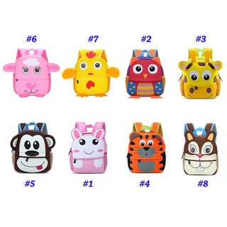 💯 TongChang Children Cartoon Animal Waterproof School Bag