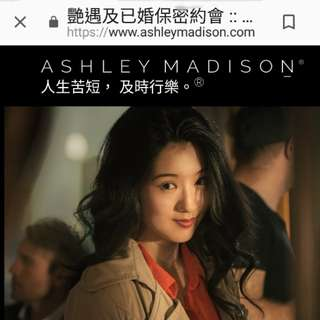 🚚 Ashley Madison 點數