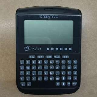 Creative Chinese E Dictionary