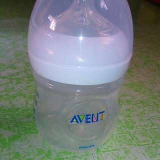 AVENT PHILIPS BOTTLE