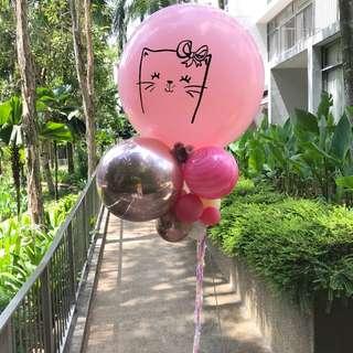 Cat balloon cluster