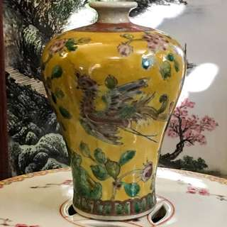 Antique Peranakan Porcelain by Hsu Shuen Cheong, 1915-1928