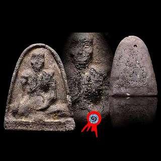 BE2506 LP Suk Amulet