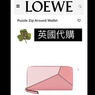 LOEWE❤️ Large Wallet👝 Puzzle ZIP Around Wallet