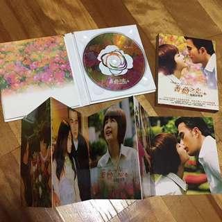 🚚 薔薇之戀 電視原聲帶 二手專輯