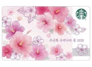 Preorder Starbucks korea rose of Sharon card