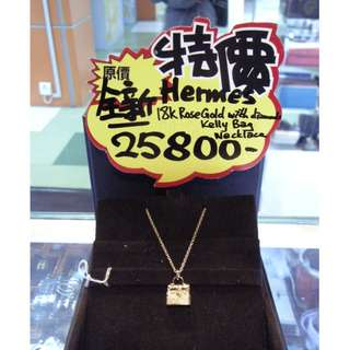 Hermes 18K Rose Gold with Diamonds Kelly Bag Style Necklace 愛馬仕 18K 玫瑰黃金色 玫瑰金色 鑽石 凱莉 經典款 手袋 款式 頸鍊 頸項