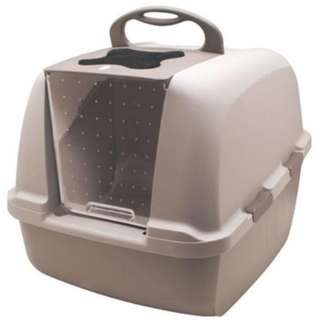 Catit Jumbo Hooded Litter Box