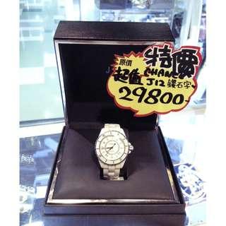Chanel White J12 with Diamonds Automatic Watches 香奈兒 白色 J12 鑽石字 經典款 自動 機械 手錶 時計
