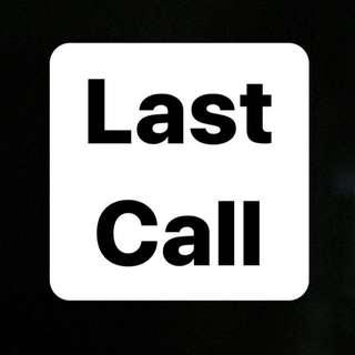 Last Call til April!