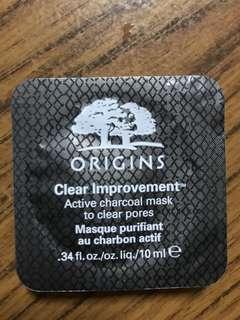 Charcoal clear improvement mask