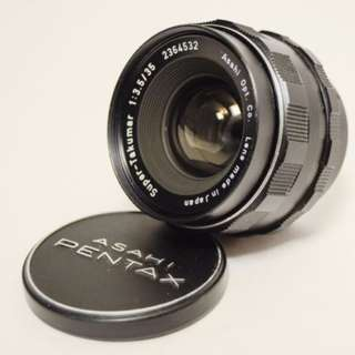 asahi pentax super takumar 35mm f/3.5 lens with M42 adapter for sony nex e-mount