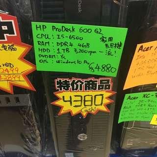 HP ProDesk 600 G2 i5-6500