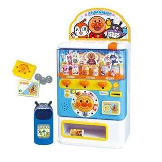 【現貨/售完下架】麵包超人/ANPANMAN-DX:飲料販賣機*遊戲玩具組(尺寸:185×285×125mm)_免運。
