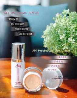 Belree Day Cream ➕AM UV CREAM SPF35++