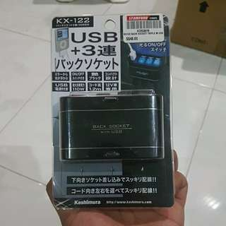 Brand New! 3 Back Socket Car Charger with USB!