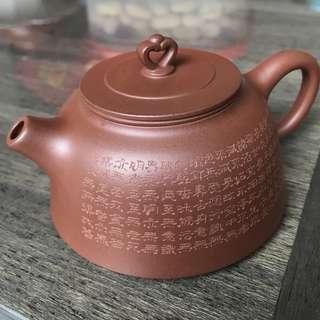 紫砂壶 禅心,Zisha Teapot