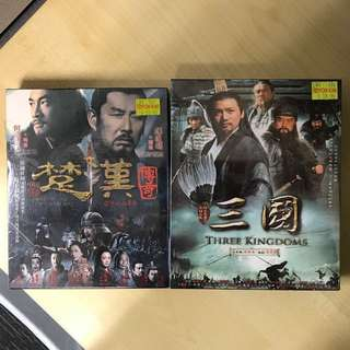 3 Kingdoms (brand new) DVD